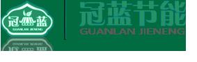 深圳地暖公司